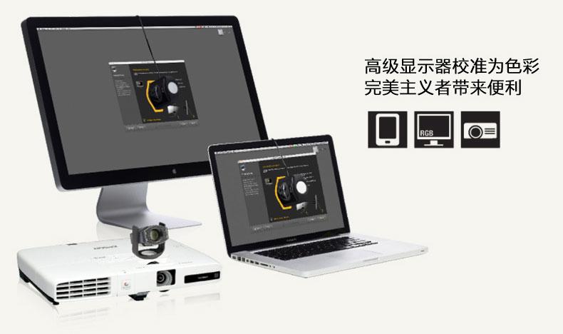 ral qtccolor com - /upfiles/files/xrite/ColorMunki Display/